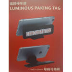 Автовизитка  Luminous Packing Tag оптом